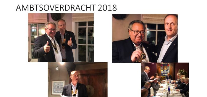 Ambtsoverdracht 2018-1